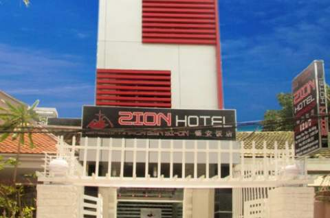 Khách sạn Zion 1