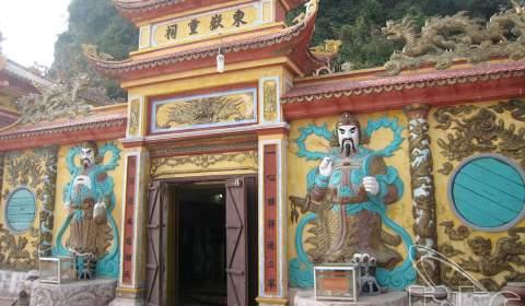 Temple Ba De
