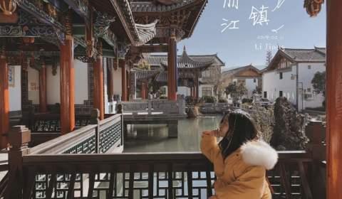 Kinh nghiệm du lịch côn minh lệ giang shangrila tự túc cho bạn trẻ mê du lịch