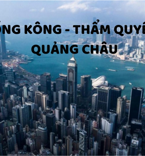 HONGKONG - THẨM QUYẾN - QUẢNG CHÂU